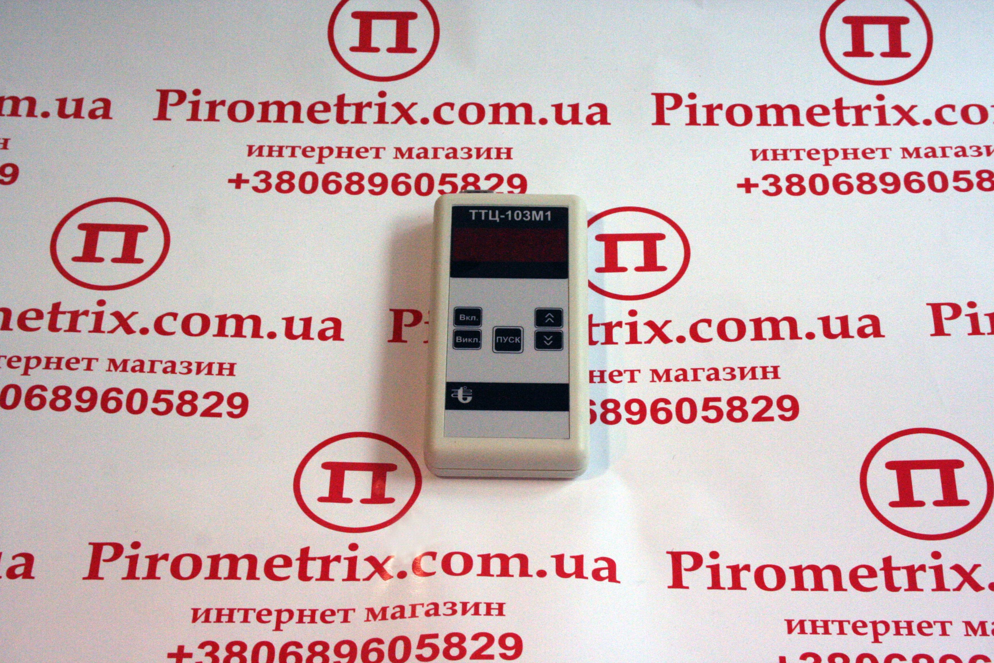 термометр, ТТЦ-103М1