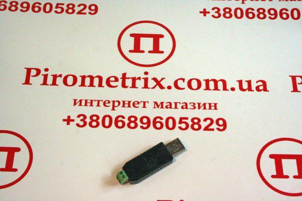 RS485- USB, преобразователь