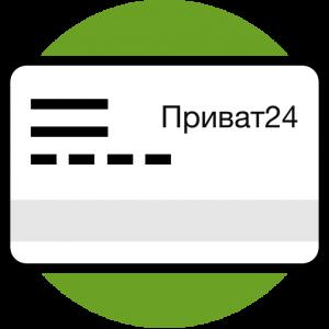 Оплата картой банка